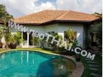 Аренда домов в Паттайе  - Вилла, 4 комнаты - 200 м², 90.000 бат/месяц