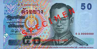 50 THB note (blue color) picture