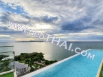 Паттайя, Квартира - 60 м²; Цена продажи - 8.840.000 бат; Andromeda Condo
