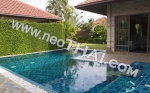 Baan Balina 3 - Дом 7144 - 5.800.000 бат