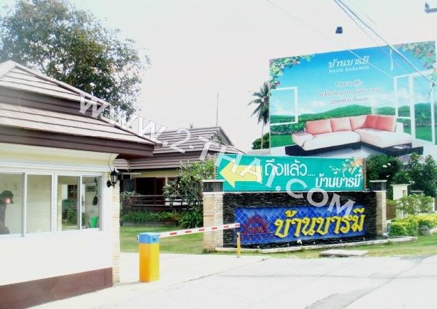 Baan Baramee Паттайя Кондо  - купить-продать - дешевые цены, Тайланд - Дома, Карты