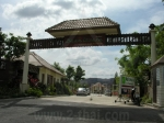Дом Baan Issara - 5.990.000 бат