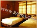 Baan Thai Lanna - Дом 3172 - 9.321.000 бат