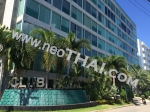 Недвижимость в Тайланде: Квартира в Паттайе, 2 комнаты, 37 м², 1.400.000 бат
