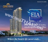 23 ноября Copacabana condo EIA APPROVED