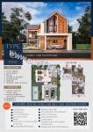 D Space Village - Дом 9161 - 6.450.000 бат