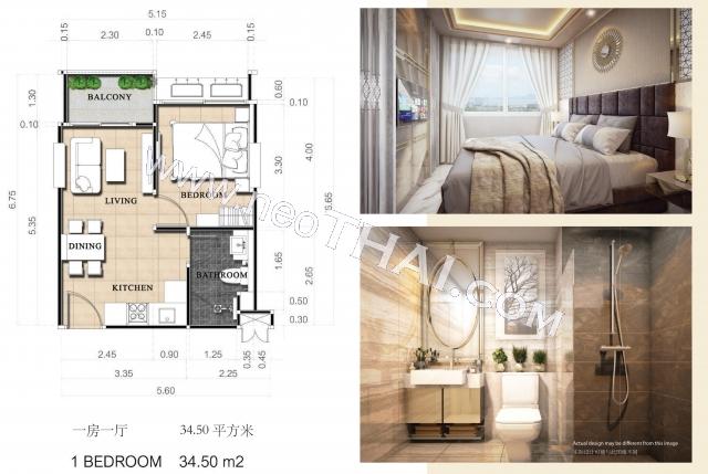 Паттайя, Квартира - 34.5 м²; Цена продажи - 2.535.000 бат; Dusit Grand Park 2