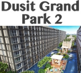 31 мая 2018 Dusit Grand Park 2 новый проект