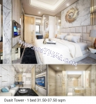 Dusit Grand Tower - Квартира 8888 - 3.620.000 бат