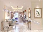 Empire Tower Pattaya - Квартира 8213 - 2.320.000 бат