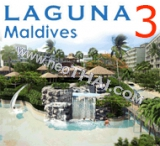 17 июня 2017 Laguna 3 The Maldives