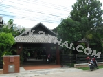 Дом Mantara - 432.276 $