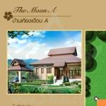 Дом Nice Breeze - 2.690.000 бат