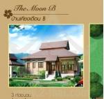 Дом Nice Breeze - 3.900.000 бат