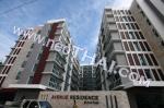 Квартира The Avenue Residence - 2.190.000 бат