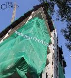 07 июля 2015 The Cloud Condo - стройплощадка