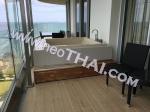The Cove - Квартира 7456 - 29.900.000 бат