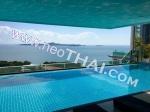 The View Cozy Beach - Аренда недвижимости, Паттайя, Тайланд