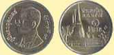 Монета 1 тайский батт