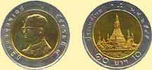 Монета 10 тайских батт
