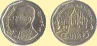 Монета 5 тайских батт