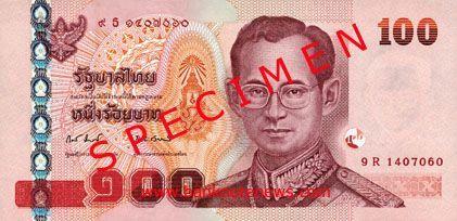 Банкнота, купюра 100 тайских бат