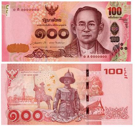 Банкнота, новая купюра 100 тайских бат
