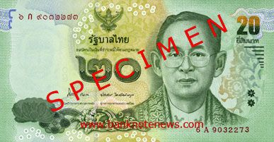 Банкнота, купюра 20 тайских бат нового образца