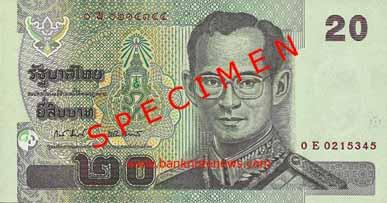 Банкнота, купюра 20 тайских батт
