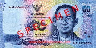 Банкнота, купюра 50 тайских бат нового образца