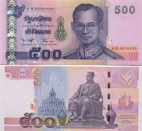 Банкнота, купюра 500 тайских батт