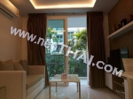 Amazon Residence Condominium - Квартира 8760 - 1.950.000 бат
