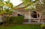 Baan Dusit Pattaya 1 - Дом 9026 - 3.590.000 бат