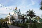 Baan Dusit Pattaya Lake - Русский поселок 2 5