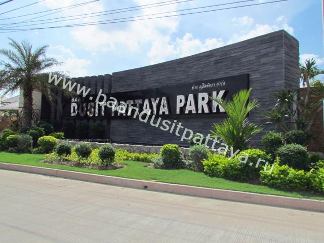 Baan Dusit Pattaya Park - Русский поселок 3