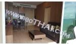 Cetus Beachfront Condominium - Квартира 9549 - 6.195.000 бат