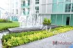 City Center Residence Паттайя 7