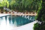 City Garden Pratumnak Паттайя 7