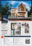 D Space Village - Дом 9160 - 6.550.000 бат