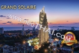 13 октября Grand Solaire  EIA Approved