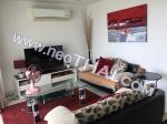 Park Royal 3 - Квартира 7059 - 3.670.000 бат