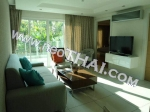 Sunset Boulevard Residence - Квартира 9539 - 2.850.000 бат